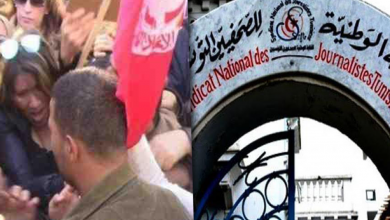 "Photo of ""أساتذة"" يعتدون على صحافيين في تونس العاصمة"