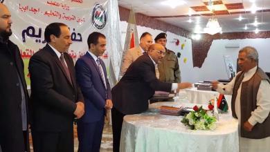 Photo of أجدابيا تُكرّم معلمي ومديري المدارس المتقاعدين