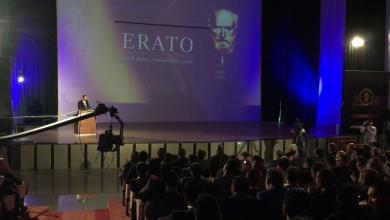 حفل افتتاح مهرجان ايراتو لسينما حقوق الإنسان في دورته الثانية - جنزور