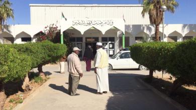 صورة مبادرة تطوعية لتخفيف معاناة المرضى في مرزق