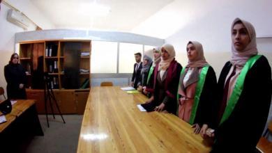 مناقشة مشاريع تخرج طالبات وطلبة كلية التربية جامعة درنة