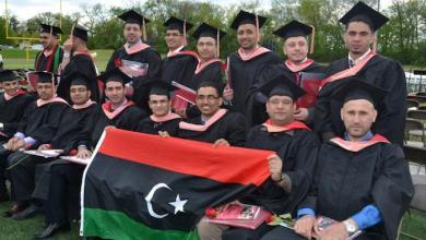 Photo of التعليم في ليبيا بين التحديات والعراقيل