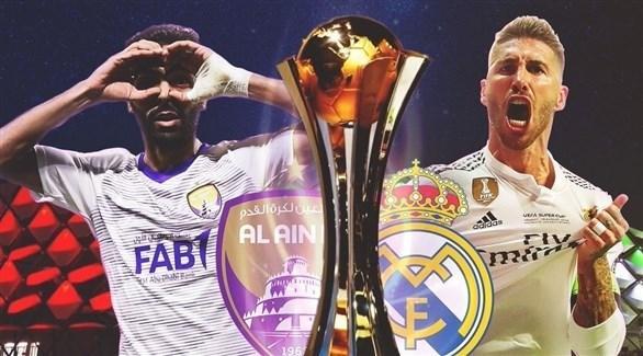 العين الإماراتي و ريال مدريد
