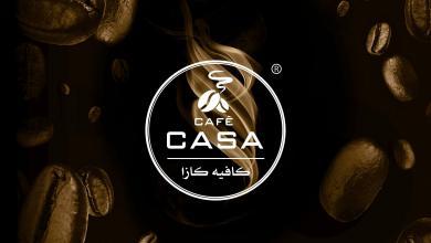 مقهى كازا - بنغازي