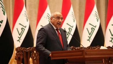 Photo of العراق.. خلافات تُعقّد إكمال تشكيل الحكومة