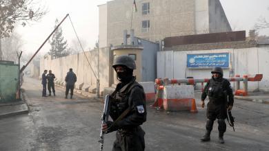 كابل - أفغانستان