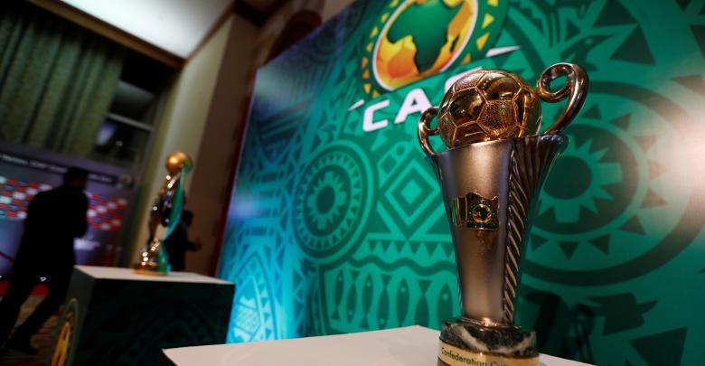 كأس الكونفدرالية الأفريقية