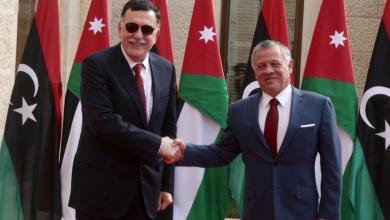 صورة السراج يبحث مع ملك الأردن ملفات التعاون