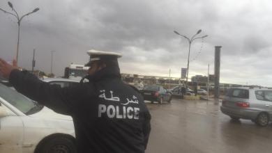 قسم المرور والتراخيص بنغازي