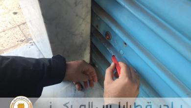 صورة حملة تفتيشية لجهاز الحرس البلدي في طرابس