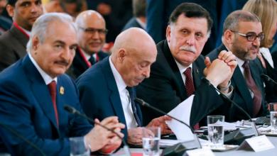 Photo of المؤتمر الليبي الجامع والبحث عن توافق جديد