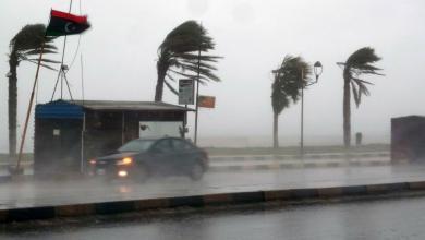 Photo of طقس ليبيا اليوم.. موجة برد مُستمرة