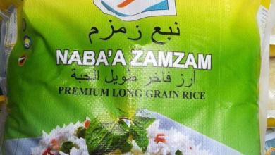 Photo of رفض شحنة أرز احتوت على حشرات