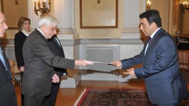 لحظة اعتماد اليونان الدكتور محمد يونس المنفي السفير الليبي لديها