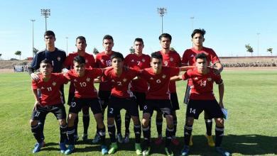 المنتخب الليبي تحت 17 سنة
