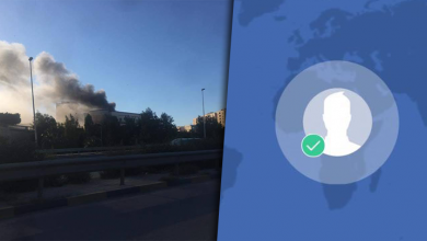 "Photo of فيسبوك يُفعّل ميزة ""الأمان"" عقب تفجير خارجية الوفاق"