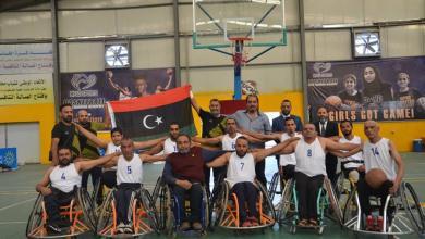 صورة منتخب الكراسي المتحركة لكرة السلة يتوج بكأس الإخاء والصداقة بالسودان