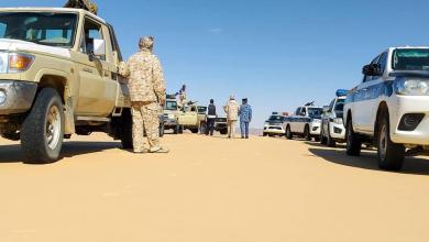 مديرية أمن ربيانة - ليبيا
