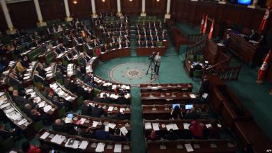 Photo of فوضى في البرلمان التونسي تعطّل الجلسات