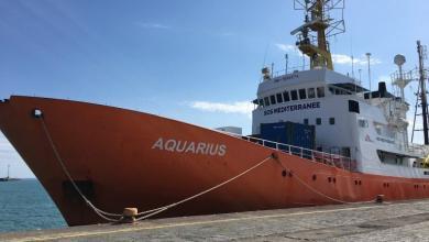 Photo of سفينة الإنقاذ أكوارياس تنهي عملها في المتوسط