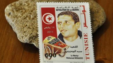 صورة نار البوعزيزي مازالت مشتعلة
