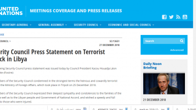 Photo of مجلس الأمن يستنكر الهجوم على الخارجية الليبية