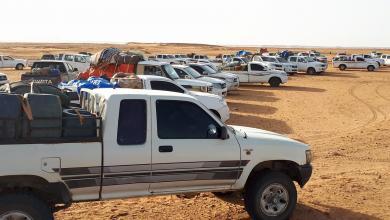 Photo of دولة موازية في ليبيا ينقصها العلم والنشيد