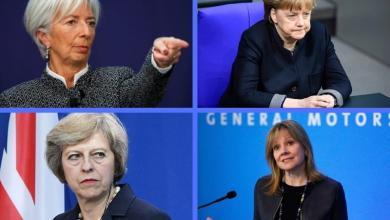 أكثر 100 امرأة تأثيرا في العالم