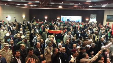 صورة ردود فعل تُفاجئ بيان ثوار 17 فبراير