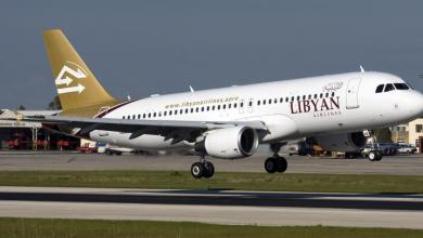 """Photo of لن تصدّق عدد مرات """"اختطاف"""" الطائرات الليبية"""