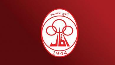 Photo of الاتحاد يحتفل بالذكرى الـ75 لتأسيسه
