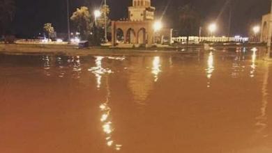 منطقة الكيش - بنغازي