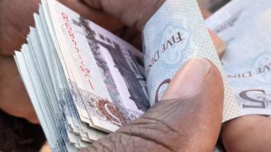 """Photo of """"عبث تركيا"""" يهبط بسعر الدينار الليبي أمام الدولار"""