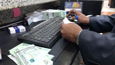 Photo of مصرف الوحدة ينهي معاملات مرتبات 13 جهة في مصراتة