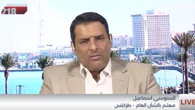 المهتم بالشأن العام السنوسي إسماعيل
