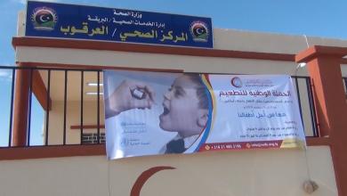Photo of الحملة الوطنية للتطعيمات تنطلق في غريان والبريقة
