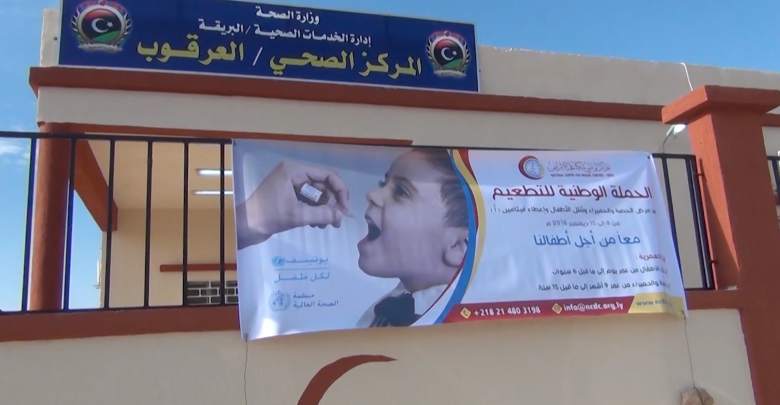الحملة الوطنية للتطعيمات