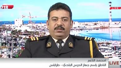 الناطق الرسمي باسم جهاز الحرس البلدي امحمد الناعم