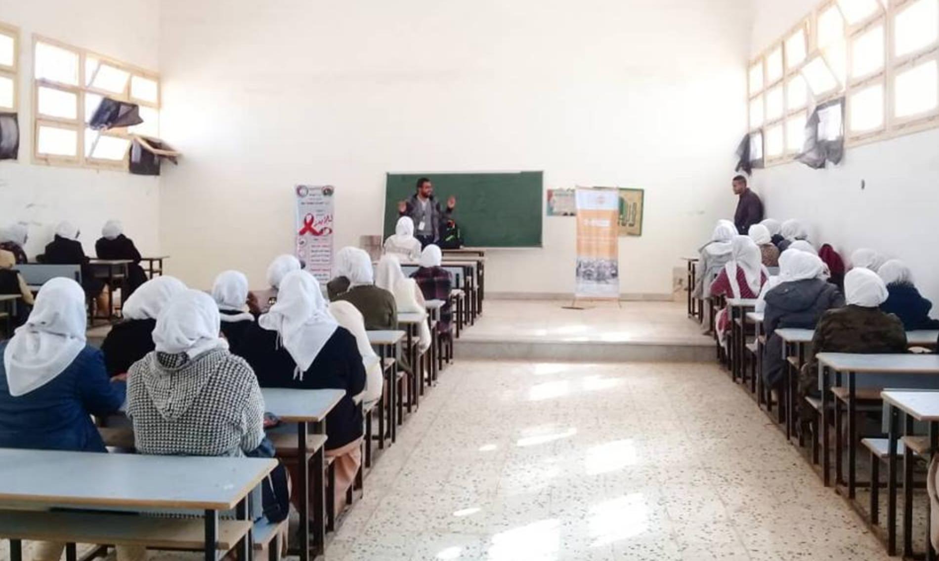 مدرسة ثانوية - سبها