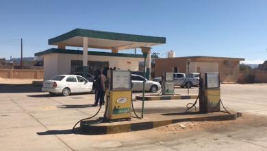محطات الوقود في مدينة غات