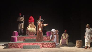 """عرض """"مسرحية الأقنعة"""" في مصراتة"""