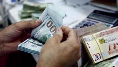 Photo of العملات الأجنبية تتراجع أمام الدينار