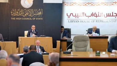 "Photo of ""النواب"" يجتمع بـ ""مجلس الدولة"" لبحث حلول سياسية"