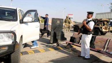 """صورة مصر تُعلن مقتل إرهابيين شاركا بـ""""هجوم المنيا"""""""