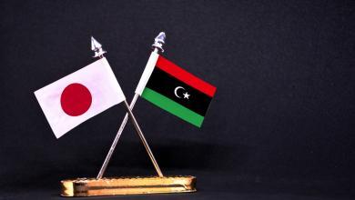 Photo of اليابان تدعم العملية السياسية في ليبيا