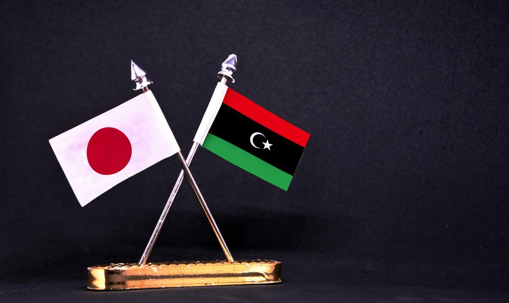 اليابان وليبيا