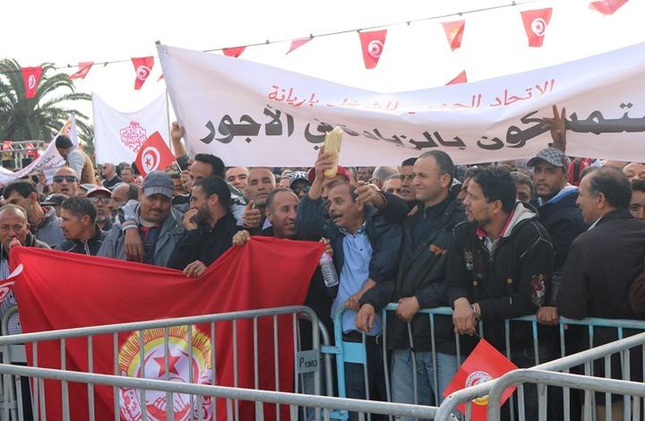إضراب عُمالي في تونس
