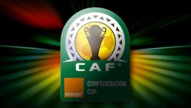 اتحاد الكرة الأفريقي