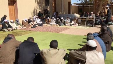 اجتماعي الغريفة يجتمع لمناقشة قضايا المنطقة - أوباري