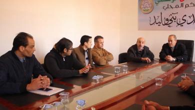 اجتماع المجلس البلدي مع رئيس الجامعة - بني وليد